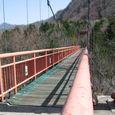 滝の吊橋2