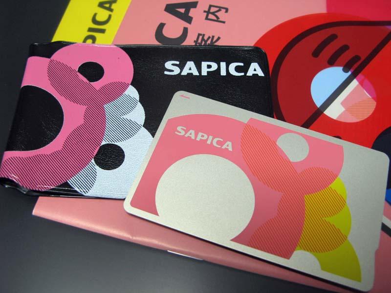 SAPICA(サピカ): たびごろ!